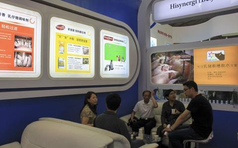 2013中国饲料工业展览会相片